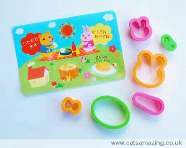Bento Cutters Set 3 - Bunny