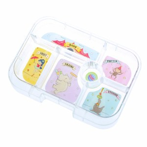 yumbox classic v2 gelato blue eats amazing. Black Bedroom Furniture Sets. Home Design Ideas