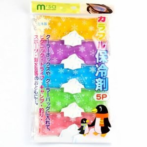 Set of 5 Mini rainbow gel ice packs for kids packed lunches from the Eats Amazing UK Bento Shop