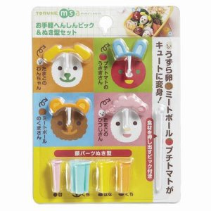 Animal Ears Food Pick and Bento Cutter Set from the Eats Amazing UK Bento Shop - Making Fun Food for Kids