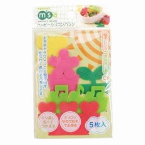 Bright Silicone Bento Box Dividers - Set of 5 from the Eats Amazing UK Bento Shop - Making Fun Food for Kids