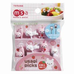 Bunny Rabbit Bento Food Picks - Set of 8 from the Eats Amazing UK Bento Shop - Making Fun Food for Kids