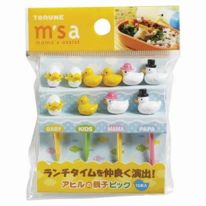 Duck Bento Food Picks - Set of 10 from the Eats Amazing UK Bento Shop - Making Fun Food for Kids