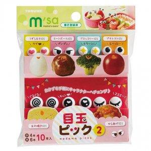 Googly Eye Bento Food Picks 2 - Set of 10 from the Eats Amazing UK Bento Shop - Making Fun Food for Kids