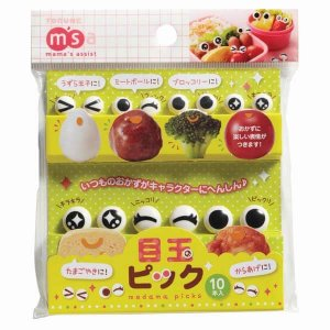 Googly Eye Bento Food Picks - Set of 10 from the Eats Amazing UK Bento Shop - Making Fun Food for Kids