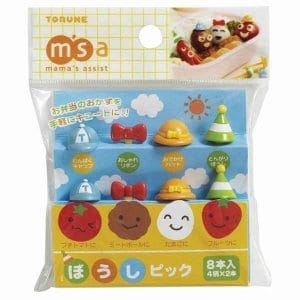 Hat Bento Food Picks - Set of 8 from the Eats Amazing UK Bento Shop - Making Fun Food for Kids
