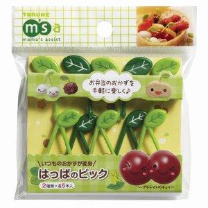 Leaf Bento Food Picks - Set of 10 from the Eats Amazing UK Bento Shop - Making Fun Food for Kids