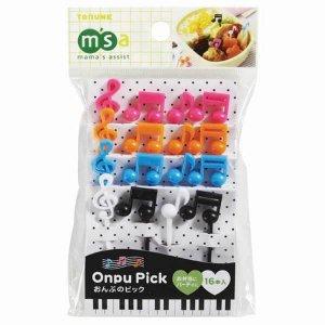Music Notes Bento Food Picks - Set of 16 from the Eats Amazing UK Bento Shop - Making Fun Food for Kids