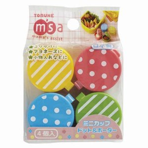 Polka Dots and Stripes Bright Sauce Containers - Set of 4 from the Eats Amazing UK Bento Shop - Making Fun Food for Kids