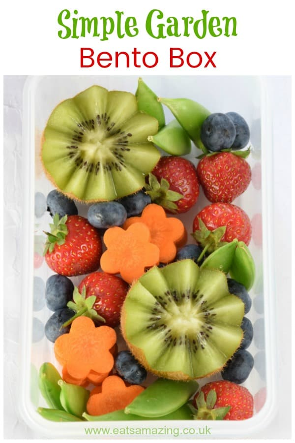 How to make a simple garden themed bento box - this fun idea is a great way to serve up fruit and veggies to kids along with their lunch time sandwiches #funfood #bento #bentobox #kidsfood #kidslunch #lunchideas #summerfood #fruits #vegetable #vegetarian #vegan #backtoschool #lunchbox #salad #foodart